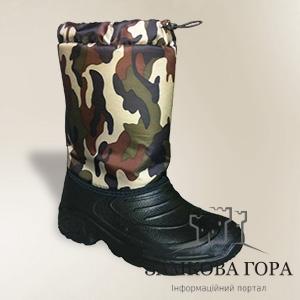 5a1b7a3b9 Realpaks – качественная литая обувь для всей семьи