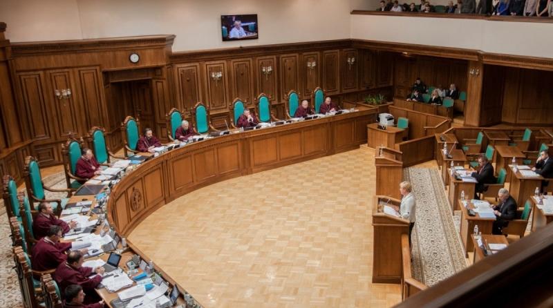 Конституційний суд визнав декомунізацію законною
