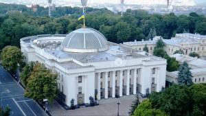 Богдан заявив, що нова ВР не встигне зібратися до першого вересня