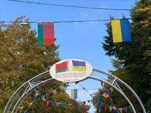 У Житомирі розпочався Другий форум регіонів України та Білорусі
